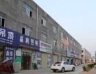 临潼东建材市场 5000平米可用于培训,幼儿园,家具!