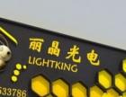 汽车4S店LED显示屏制作安装