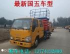 东风高空作业车8-20米多少钱?