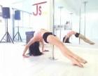 南充舞蹈培训 聚星专业钢管舞爵士舞 可考证可分配
