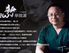 深圳下巴生长因子取出修复真实案例反馈 丁小邦取出