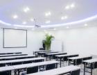 深圳培训室出租,会议室出租,出租100元/小时