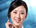 杭州办公室写字楼网络综合布线拉网线拉电话线拉电源线
