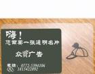 印刷PVC名片亮光磨砂珠光镭射拉丝卡片防水仿腐防折