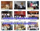 广州西餐学校专业找东南厨师学校