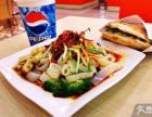 魏家凉皮品牌加盟 小吃快餐饮品汉堡面食 一店顶6超级值