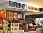 米芝莲加盟 受欢迎的港式奶茶店
