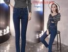 最便宜牛仔裤批发市场韩版时尚弹力小脚裤高腰牛仔裤铅笔裤批发