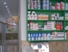 黑山县永权宠物诊所
