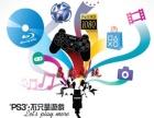 PS3游戏机全新原装