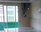 泉秀路天地刺桐公园砖石酒店全新精装单身公寓采光超