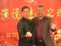 武汉企业管理领导力影响力培训