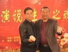 武昌自信表达领导力执行力管理团队培训