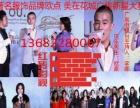 广州灯光音响租赁舞台表演高清录制 广州年会摇臂拍摄
