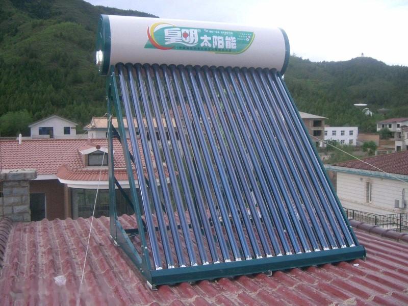 永嘉上塘皇明太阳能售后维修,皇明太阳能售后维修公司 厂家网点
