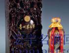 北京回收李察酒瓶子价格:法国酒回收多少钱