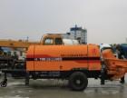 梧州混凝土输送泵低价出租公司出租三一输送泵出售三一柴油输送泵