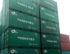 二手集装箱海运箱改制、集装箱房屋集装箱办公室集装箱角件配件