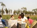 西安真人CS-山野露营、漂流、自助烧烤、篝火晚会