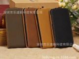 苹果iphone5C保护套 苹果5c皮套复古纹支架 苹果5c手机