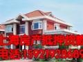 上海宝山房产抵押贷款/宝山房产抵押贷款