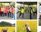 湘潭迎新春职工活动,公司趣味活动,三八智跑活动