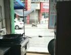 万人小区四方街 旺角跷脚牛肉
