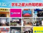 朝阳县城乡镇开什么店挣钱,驾吧投资3万开店