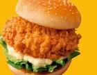 派乐汉堡开店优势,整店输出,加盟热线