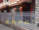 世腾护栏厂家直销优质锌钢围墙护栏可定做
