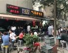 北京 成都吃客 加盟条件有哪些 成都吃客加盟费需多少钱