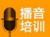 宁波播音艺考培训班哪家强