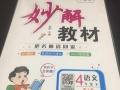 暑假辅导小学语数英各科作业