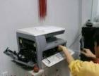 专业电脑维修,打印机维修