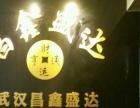武汉周边信用贷无抵押当天放款
