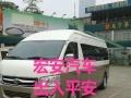 广西大巴租车旅游包车全市最低价