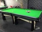 北京石景山区台球桌维修更换台布 台球桌专业安装