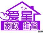 温州 黄龙/双屿/仰义 专业空调维修%热水器维修%洗衣机维修