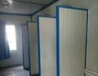 厦漳泉住人集装箱出租销售、岗亭 厕所 办公房空调床