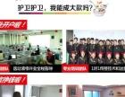 景釜宫韩国料理加盟 22大系列 韩系美食 精致创业