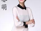 2015春季新款欧美真丝衬衫撞色翻领百搭女式上衣翻领OL真丝衬衫