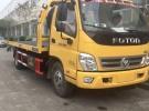 24小时汽车救援拖车服务