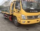 24小时汽车拖车救援服务
