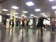 陕西西安拉丁舞成年人专业班动作学习内容