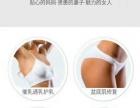 杭州催乳堵奶.奶涨.少奶.回奶 多年催乳经验