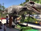 人气火爆的恐龙展道具租赁中,自家资源,价格优势