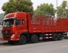 全国回程车调度 柳州到全国各地各种整车货物 大件运输