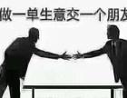 汕头腾龙商标专业代理机构