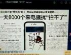 手机改装呼机中兴u880配件中兴联想三星可改做呼机
