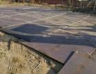 供应南京铺路钢板租赁主要用于土方工程工地作用便道